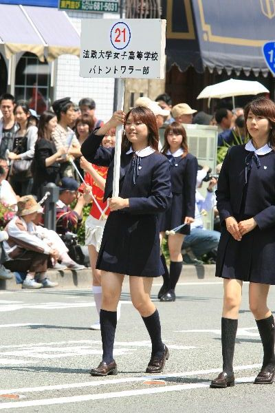 法政大学女子高等学校制服画像