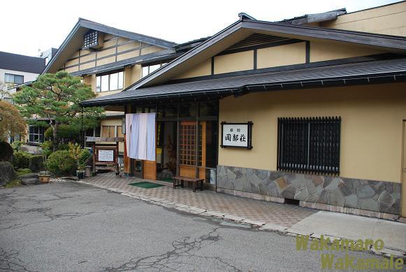 岡部荘.JPG