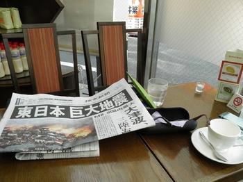 110312地震2日目 (4)_S.JPG