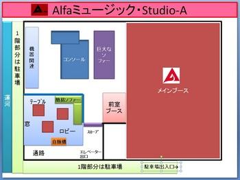 AFLA STUDIO.jpg