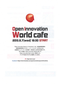 Open Innovation World cafe 1.jpg
