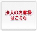kigyo_sq.jpg