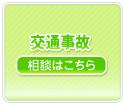 koutu_sq.jpg