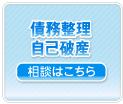 saimu_sq.jpg