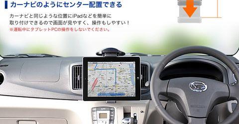 200-CAR010_07.jpg