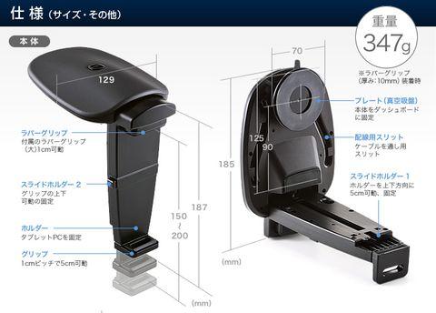 200-CAR010_23.jpg