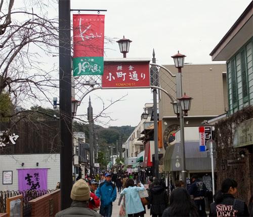 komachi2.jpg
