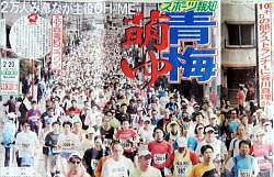 H23 報知新聞 ブログ.JPG