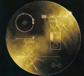 scn13091314330003-p2銅製レコード.jpg