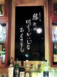 CIMG0496-kokuban.jpg