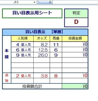 アイウイナーZ160220小倉1.jpg