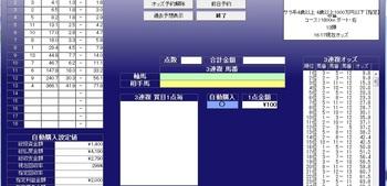 双竜剣140208.jpg