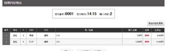鬼のコロガシ141030笠松9.jpg