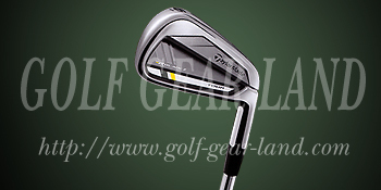 ROKETBLADEZ_TOUR_IRONS-blog.jpg
