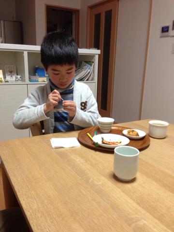 image-20140111193047.png