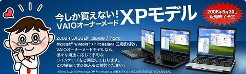 s-imagexp.jpg