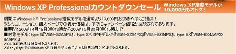 s-imagexpcd.jpg