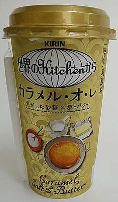 Kirin Caramel Salt&Butter~1.jpg
