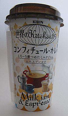 Kirin MilkJam&Espresso ~1.jpg