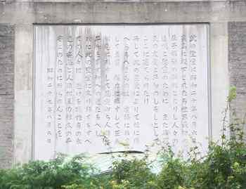 世界平和記念聖堂 (5).jpg