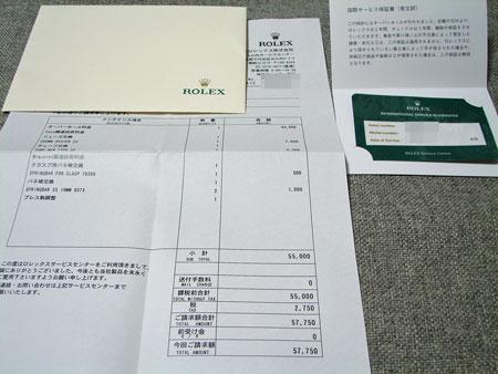 DSC03823.JPG