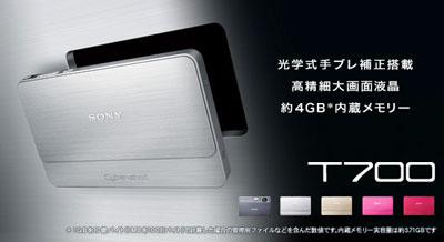 T700.jpg