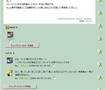 コメント数不具合.jpg