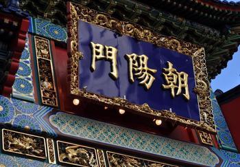 Yokohama_009.jpg