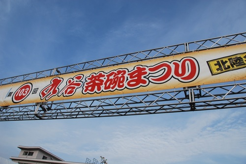 DSC_9204.JPG