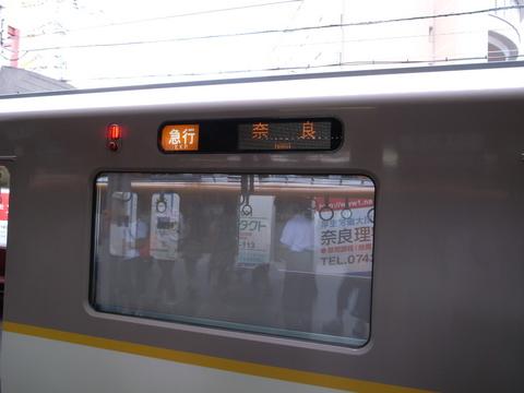 R0011105.JPG