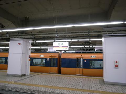 R0011106.JPG