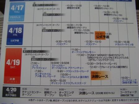 DSC02883.JPG