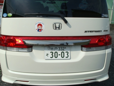 DSC04364.JPG