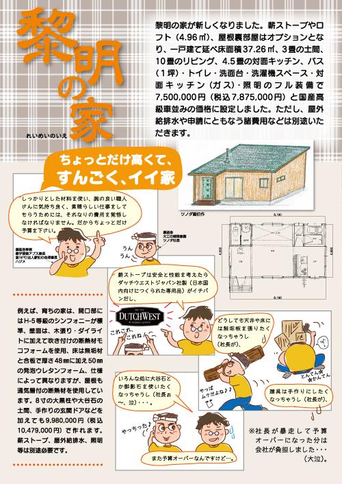 縺・iOL_0912_1.jpg