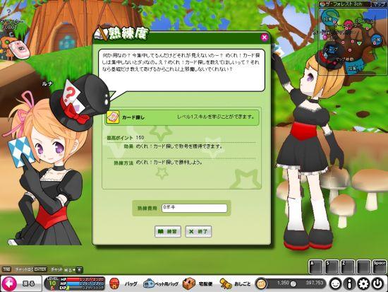 1080923155037.jpg