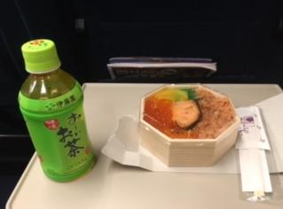 軽井沢11.png