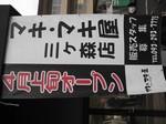 NCM_0222.JPG