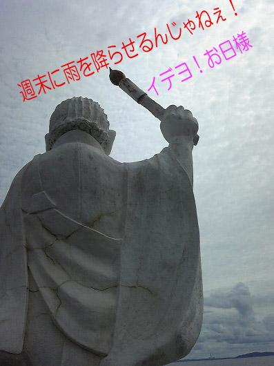 130908_101607.jpg