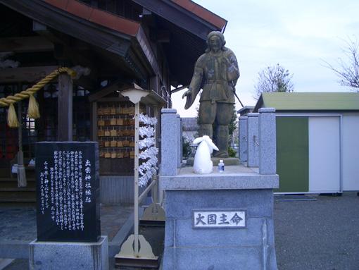 出雲神社.jpg
