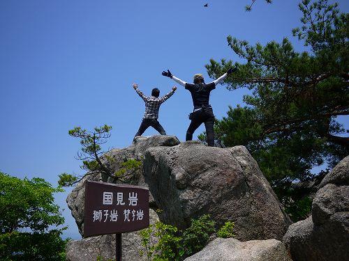 岩石山.jpg
