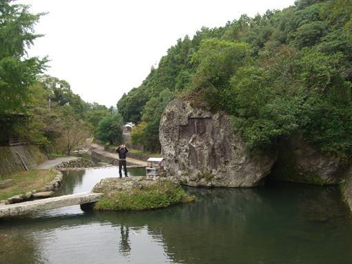 川中不動.jpg