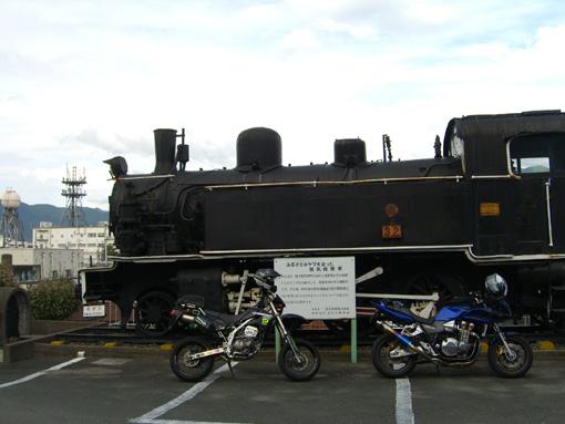 直方石炭記念館.jpg