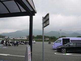 P1140407.jpg
