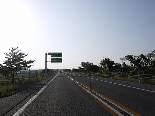 P1140756.jpg