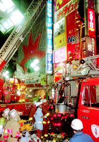 20010901歌舞伎町ビル火災現場.jpg