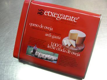 スペインチーズ2.jpg