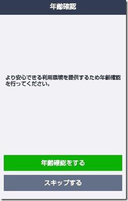 無題23_compressed