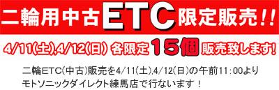 090406_etc.jpg