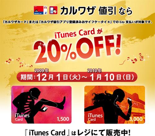 091202_karuwaza.jpg