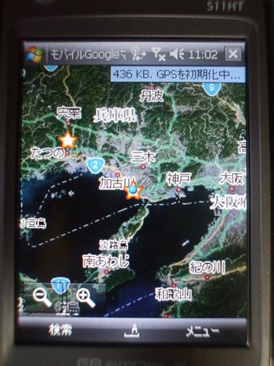 1205_gmap .jpg